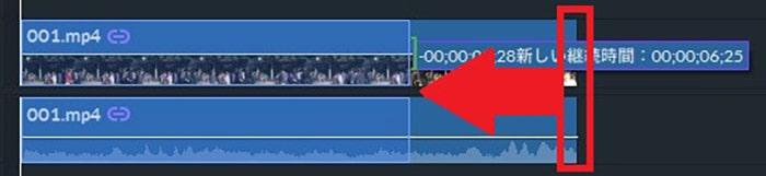 動画の長さを編集する方法 動画編集ソフト フィモーラプロ入門