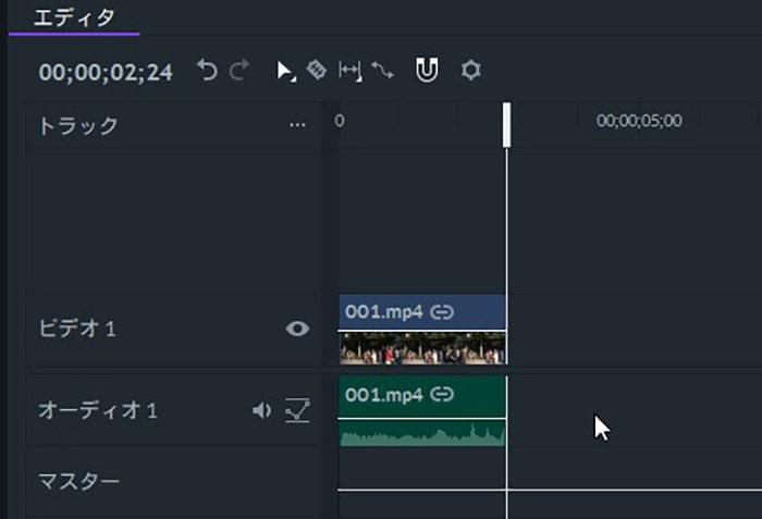 動画を削除する方法 動画編集ソフト フィモーラプロ入門