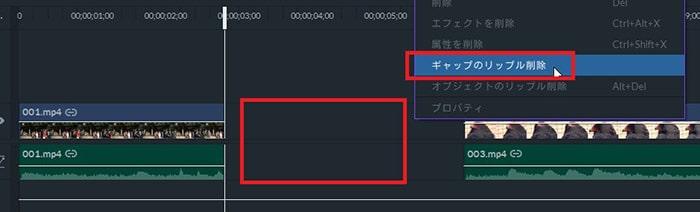 リップル削除する方法 動画編集ソフト フィモーラプロ入門