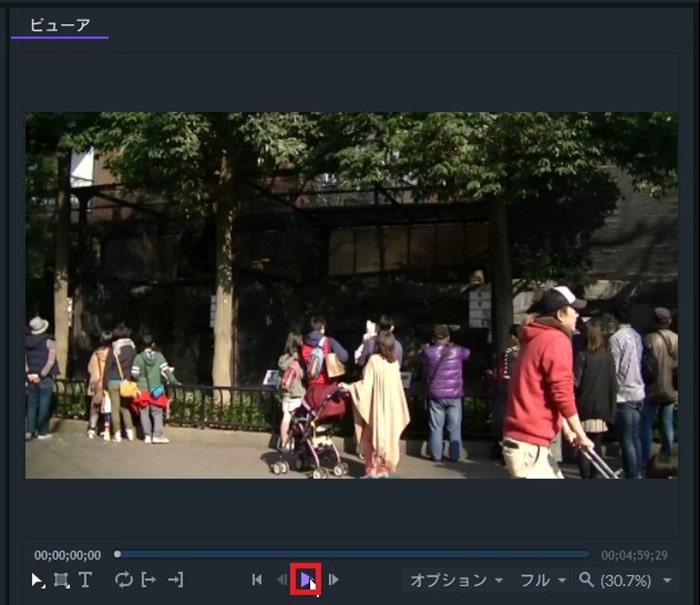タイムラインを再生する方法 動画編集ソフト フィモーラプロ入門