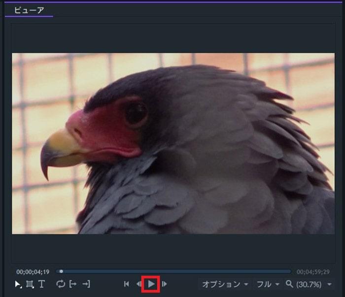 BGM音楽入りタイムラインを再生する方法 動画編集ソフト フィモーラプロ入門