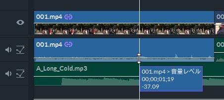 BGM音楽の音量調整方法 動画編集ソフト フィモーラプロ入門