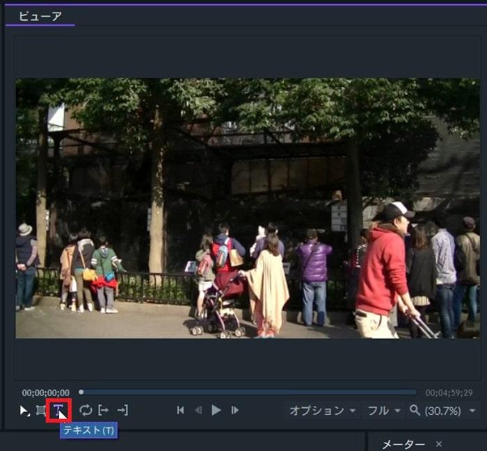 テキストボタン 動画編集ソフト フィモーラプロ入門