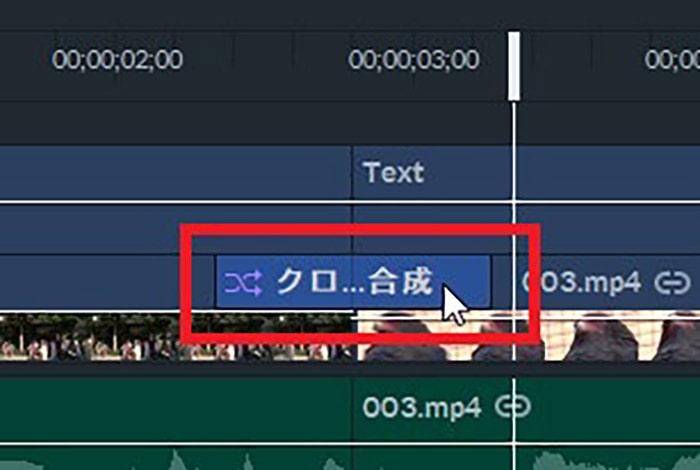 トランジションを挿入する方法 動画編集ソフト フィモーラプロ入門