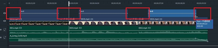 トランジションに合わせてテキストを編集する方法 動画編集ソフト フィモーラプロ入門
