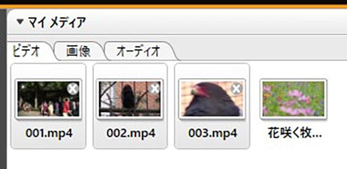 動画ファイルのインポート 動画編集ソフト みんなのフォトムービー(NeroVideo)入門