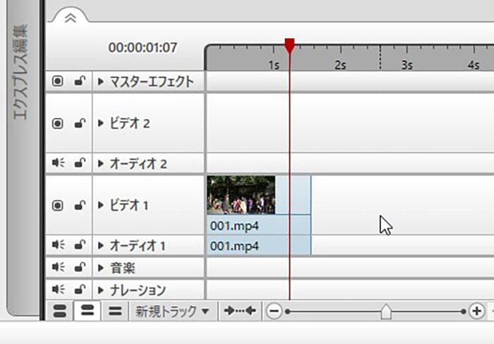 動画ファイルを削除する方法 動画編集ソフト みんなのフォトムービー(NeroVideo)入門