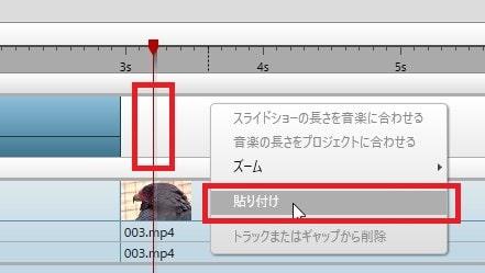 テキストをコピーする方法 動画編集ソフト みんなのフォトムービー(NeroVideo)入門