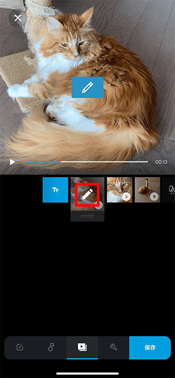 動画の詳細編集方法 動画編集アプリQuik GoProビデオエディタ