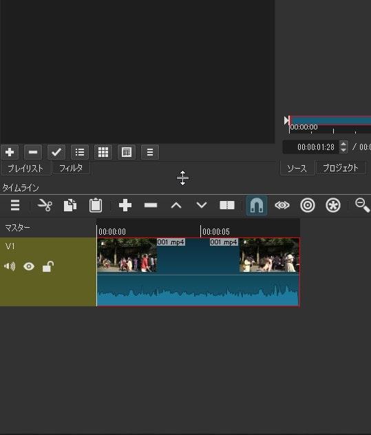 タイムラインの表示幅を変更する方法 Shotcutの使い方