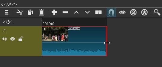 動画をトリミングカットする方法 Shotcutの使い方