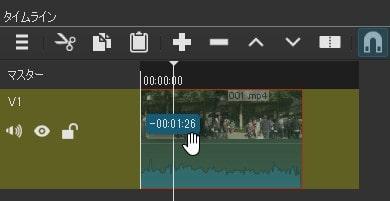 タイムラインの空白を削除する方法 Shotcutの使い方