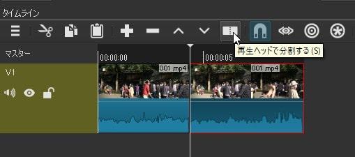 動画ファイルを分割する方法 Shotcutの使い方