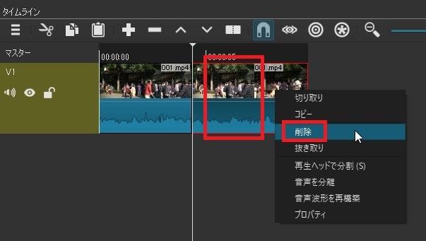 動画ファイルを削除する方法 Shotcutの使い方