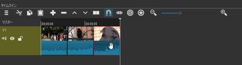タイムラインを縮小拡大する方法 Shotcutの使い方