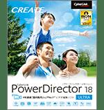 PowerDirector18Ultra