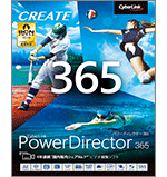 PowerDirector18 365