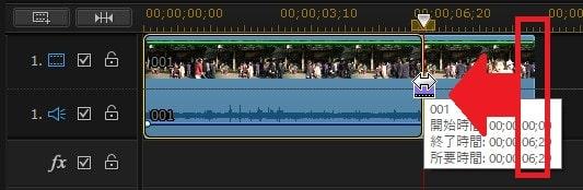 動画ファイルをトリミングカットする方法 PowerDirector18の使い方