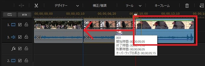 動画ファイルの位置を変更する方法 PowerDirector18の使い方