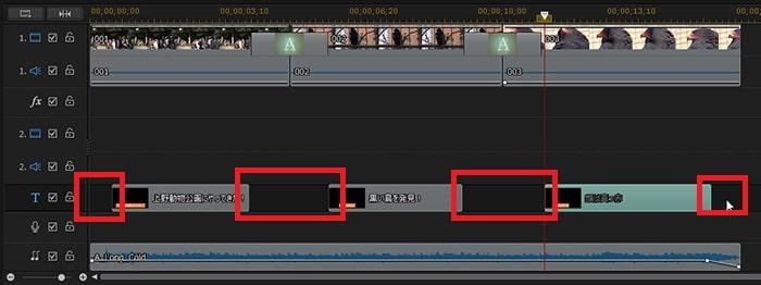 トランジションを見やすくする方法 PowerDirector18の使い方