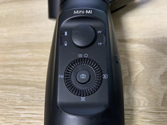 MOZA Mini-MIのボタン ジンバル