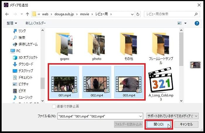 メディアの追加 Adobe Premiere Elements2020