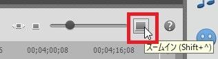 タイムラインの拡大縮小方法 Adobe Premiere Elements2020