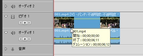 動画のトリミングカット方法 Adobe Premiere Elements2020