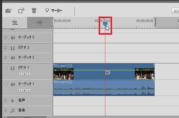 動画の分割カット方法 Adobe Premiere Elements2020