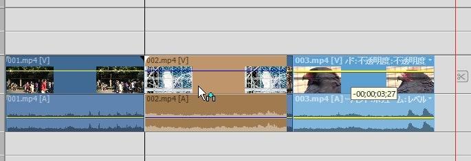 タイムラインの動画の位置を変更する方法 Adobe Premiere Elements2020