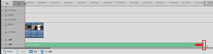 音楽ファイルのトリミングする方法 Adobe Premiere Elements2020