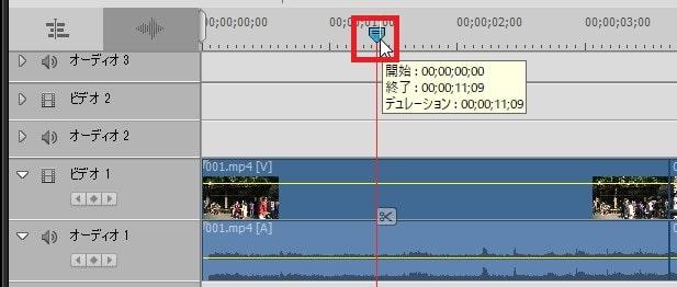 キーフレームの新規作成方法 Adobe Premiere Elements2020