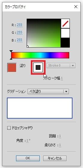 タイトルテキストテロップのデザイン編集方法 Adobe Premiere Elements2020 Adobe Premiere Elements2020