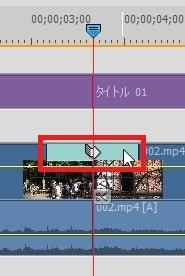 トランジションの追加方法 Adobe Premiere Elements2020 Adobe Premiere Elements2020
