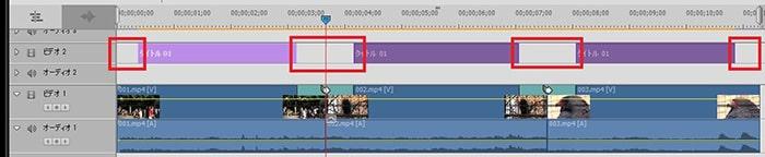 トランジションにあったタイトルの編集方法 Adobe Premiere Elements2020 Adobe Premiere Elements2020