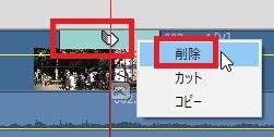 トランジションを削除する方法 Adobe Premiere Elements2020 Adobe Premiere Elements2020