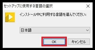 言語選択 IcecreamVideoEditor