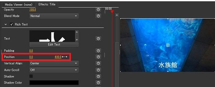 テキストテロップタイトルを編集する方法 Olive動画編集ソフト