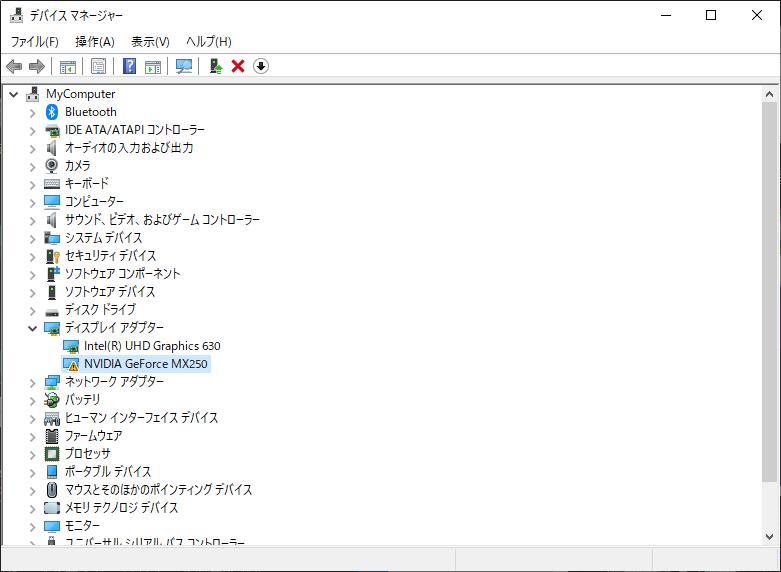 GPUドライバの更新 マウスノートパソコンDAIV 5D