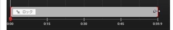 カスタムぼかしの表示時間を編集する方法 YouTubeエディタの使い方