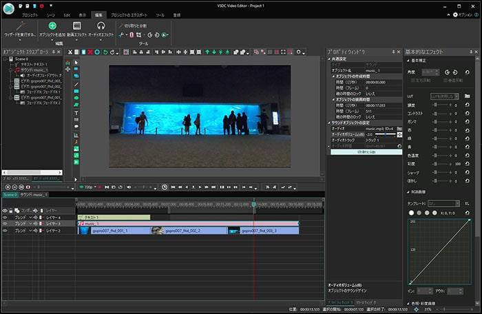 動画編集ソフトVSDC Free Video Editor編集画面