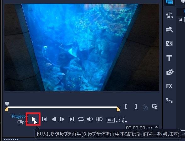 タイムラインのBGM音楽を再生する方法 VideoStudio2020