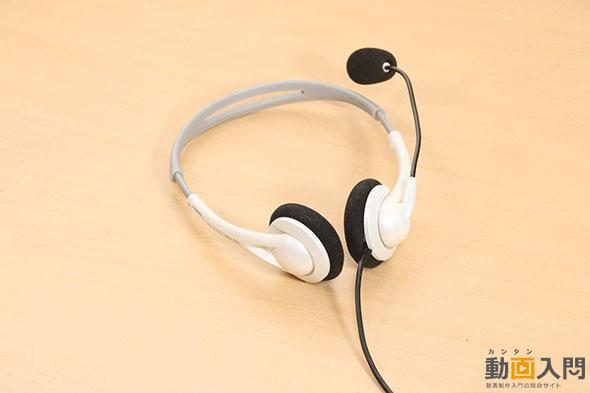 サンワサプライ mm-hsusb16w USBヘッドセット