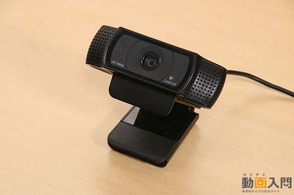 Logicool HDプロ ウェブカム c920r