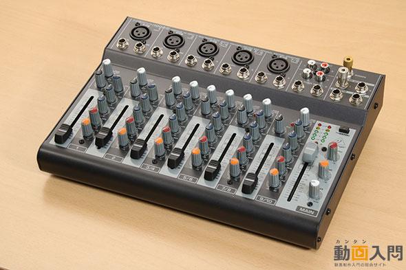 オーディオミキサーBEHRINGER XENYX 1002B