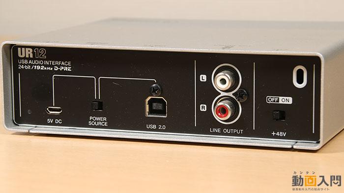 USB-XLSオーディオインターフェイス