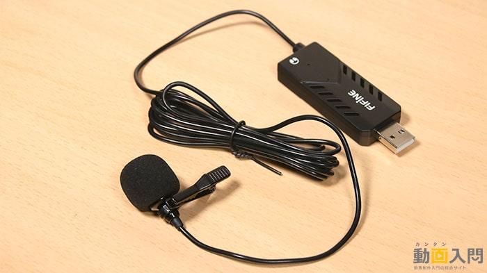 FIFINE K053 USBピンマイク
