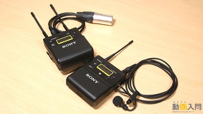SONY UWP-D21 XLR+3.5mmミニプラグ無線マイク
