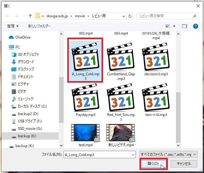 カスタムオーディオを使う方法 動画編集フリーソフトMicrosoftフォト(ビデオエディター)
