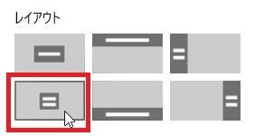 テキストテロップのレイアウトの編集方法 動画編集フリーソフトMicrosoftフォト(ビデオエディター)